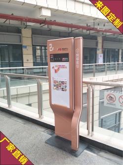 重庆古奥商场楼层智能显示屏索引牌