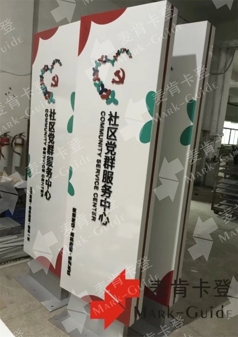 上一产品:爱护花草温馨提示牌 下一产品:亚克力科室牌 标识互动 标识图片