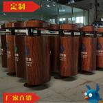 重庆笨鸟景区仿木纹垃圾桶