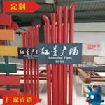重庆笨鸟厂家定制红色文化街区立牌