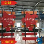 重庆笨鸟厂家指定红色文化街区指示牌