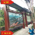 重庆笨鸟赤水车站宣传栏