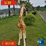 重庆笨鸟景区公园雕塑小品