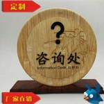 重庆笨鸟景区仿木纹指示牌