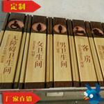 重庆笨鸟景区仿木纹科室牌