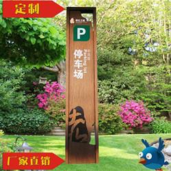 重庆笨鸟厂家定制金属仿木纹立牌