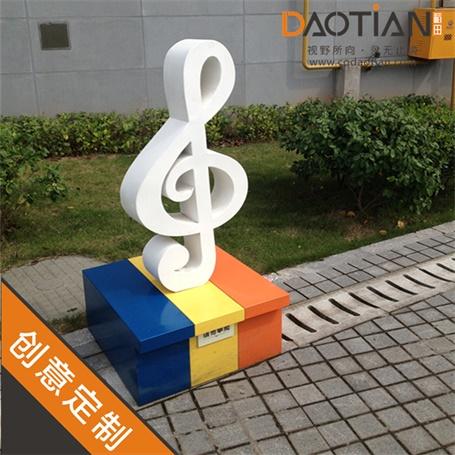 音符景观雕塑