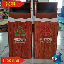重庆笨鸟厂家定制金属仿木纹垃圾桶