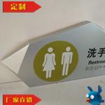 重庆笨鸟厂家直销异形卫生间门牌