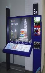 惠州屹洋品牌制作:楼层平面图简介图