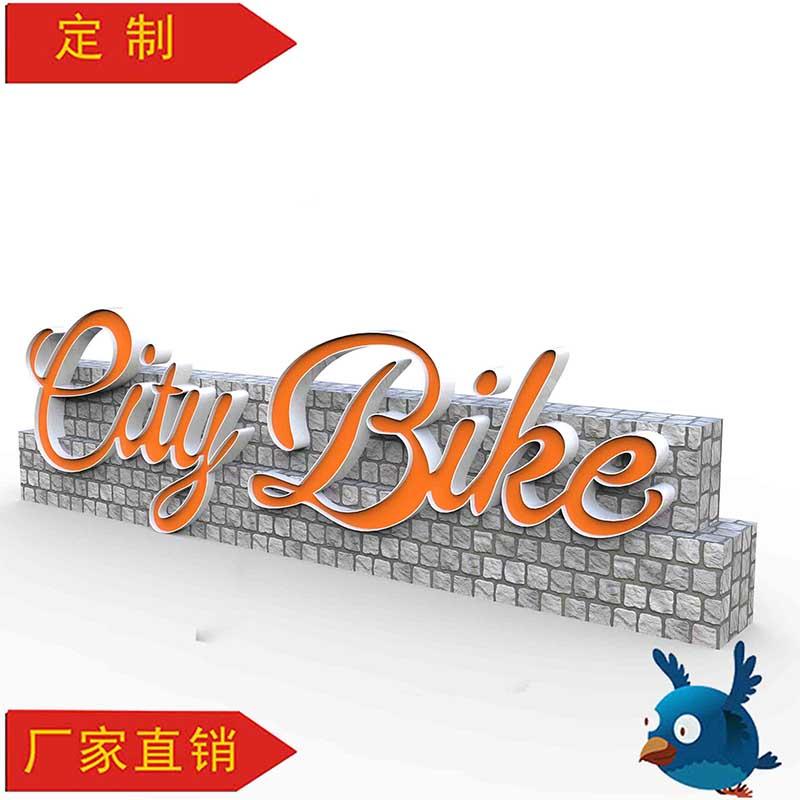重庆笨鸟定制公园广场雕塑小品