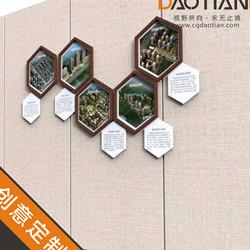 稻田品牌:创意文化墙设计