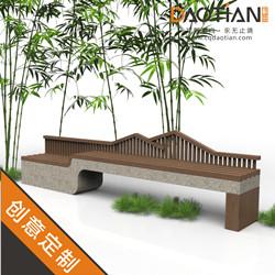 稻田品牌:休闲椅