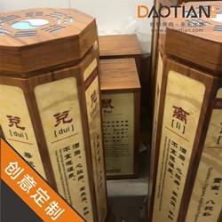 稻田品牌:江西西海温泉景区户外灯箱