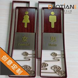 稻田品牌:贵州茅台国际大酒店科室牌