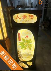稻田品牌:江西西海温泉景区灯箱