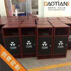 稻田品牌:金科地产垃圾桶
