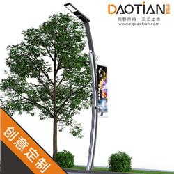 稻田品牌:贵州织金洞景区路灯设施