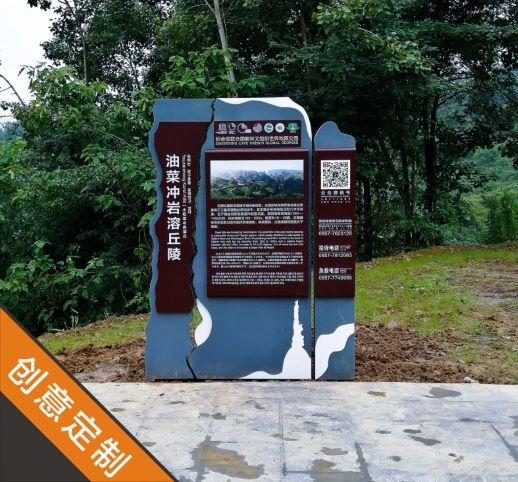 稻田品牌:贵州织金洞景区景区介绍
