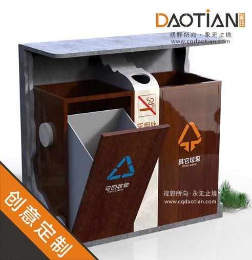 稻田品牌:贵州织金洞景区垃圾桶