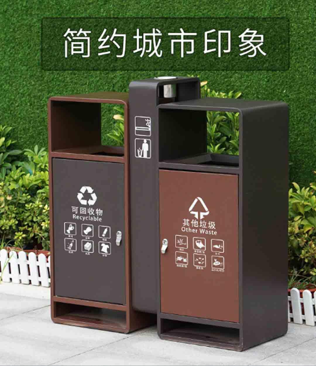 公园小区垃圾桶标识