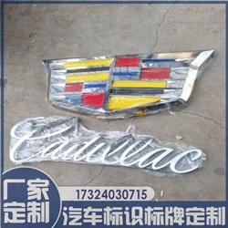 凯迪拉克4S店门头招牌车标展厅吸塑车标汽车汽配店广告牌logo