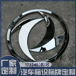 东风4S店车标汽车展会发光标识字亚克力广告标识三维立体车标
