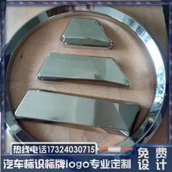4S店福田三维吸塑电镀标识亚克力表面镀膜车标汽配店广告牌