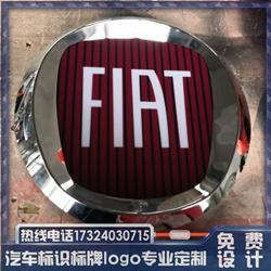 4S店广汽菲亚特广告牌车标制作三维吸塑发光不锈钢三维立体车标