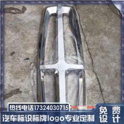 汽配店林肯汽配店户外大车标定制大型厚片吸塑车标塑料电镀车标