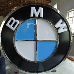 宝马门头logo发光车标三维立体背景墙标志