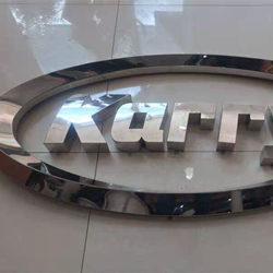 开瑞门头招牌三维立体不锈钢发光车标背景墙logo标志