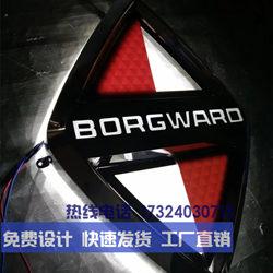 宝沃4S店不锈钢三维立体背光车标背景墙logo前台标志