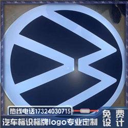 大众4s店新车标logo吸塑电镀正面发光标志
