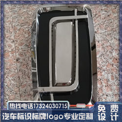招牌中国一汽广告牌丝印车标制作汽车名车汇吸塑发光标识发光车标