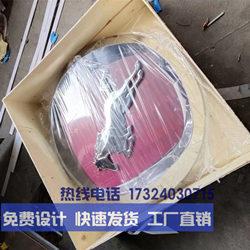 汉腾吸塑电镀不锈钢三维立体车标前台logo背景墙标志