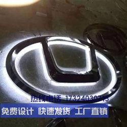 华泰4S店吸塑电镀车标不锈钢三维立体logo车标