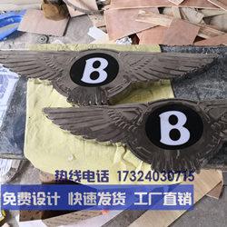 4S店门头招牌用宾利电镀车标制作汽车汽配店吸塑发光标识厂家
