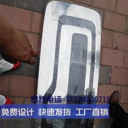 观致大型电镀吸塑发光车标定制展会悬挂式吸塑标识牌招牌