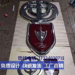 金杯不锈钢三维立体车标门头logo背景墙标志